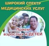 Баннер_ЛДЦ